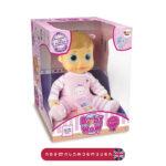 თოჯინა ინტერაქტიული ინგლისურენოვანი Emma IMC Toys