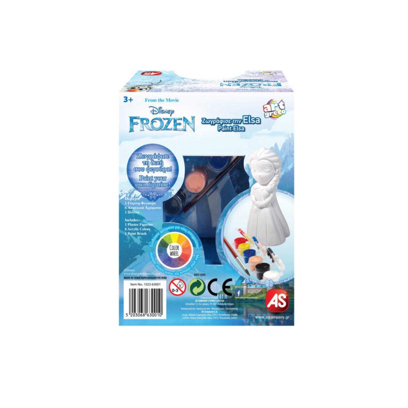 AS-Disney Frozen 3D Paintable Plaster Figure With Paints And Brush 15.2 x10.2 CM