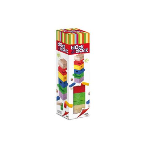 Cayro-Board Game Block & Block Colors