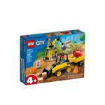 კუბიკები 126 ერთეული Construction Bulldozer City Lego
